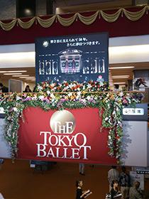 祝祭ガラ・祝賀パーティが行われたNHKホールロビー